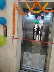 Glactic Elevator